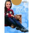 - Bambi/KELLY gyerekharisnya, 40 DEN